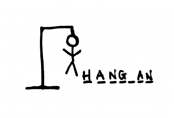 hangman speakspeak-3