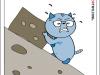 Idiom: an uphill task